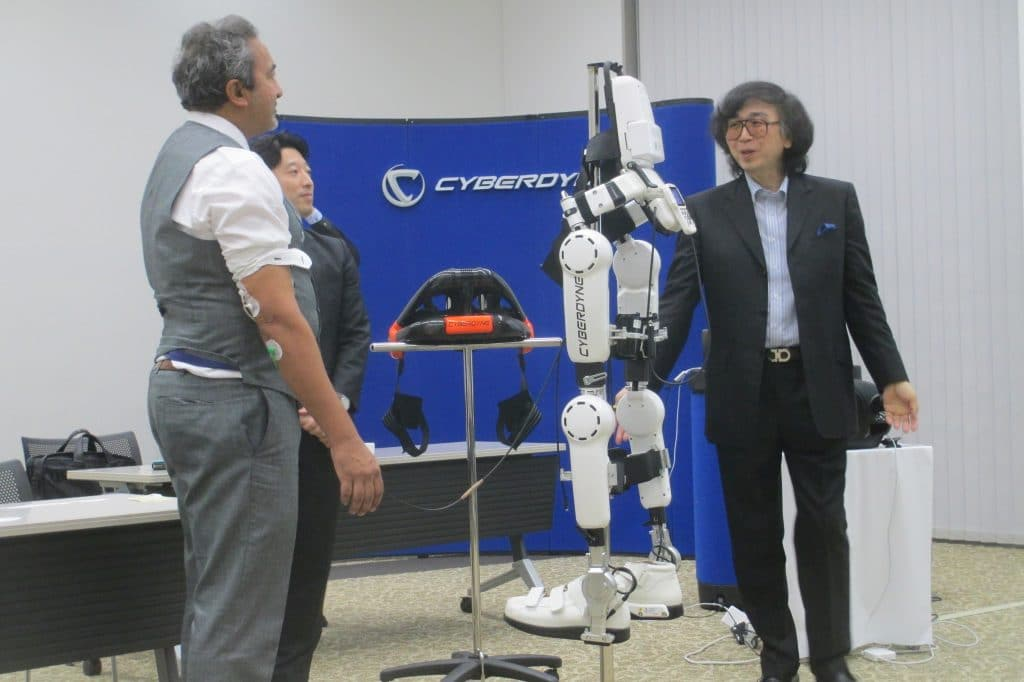 Site visit to Cyberdyne