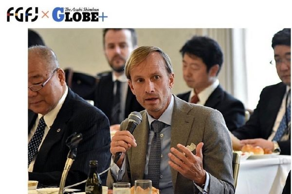 Mark Dybul Cover Image_FGFJxGLOBE+